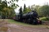 Kalamata Rail Park, #7104