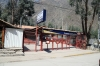 Peru Rail Ticket Office in the street about 100m outside the station premises at Ollantaytambo