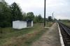 UZ 448km station on the outskirts of Kovel on the line to Sarny