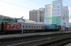 RZD TEMDM-412 shunts a set of stock at Novosibirsk Glavniy