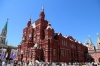 Russia, Moscow - Red Square, State Historical Museum