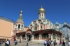 Russia, Moscow - Red Square, Kazan Cathedral