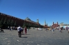 Russia, Moscow - Red Square, Lenin's Mausoleum, Nikolskaya Tower & the State Historical Museum