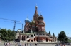 Russia, Moscow - Red Square, St Basil's Cathedral