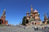 Russia, Moscow - Red Square, Nikolskaya Tower & the State Historical Museum