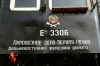 Steam Loco YEA-3302 plinthed at Vladivostok station at the end of the Trans-Siberian Railway