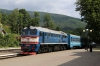UZ 2M62-1001a (DPL1-005) at Yaremche after arriving with 6405 0825 Ivano Frankivsk - Yaremche