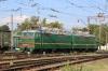 UZ VL80T-1841 at Im Tarasa Shevchenko