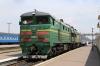 UZ 2TE10UT-0030a/b at Kherson after arriving with 298 2359 (P) Kyiv Pas - Kherson