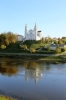Belarus, Vitebsk - Holy Resurrection Church